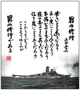 otoko_only[1].jpg